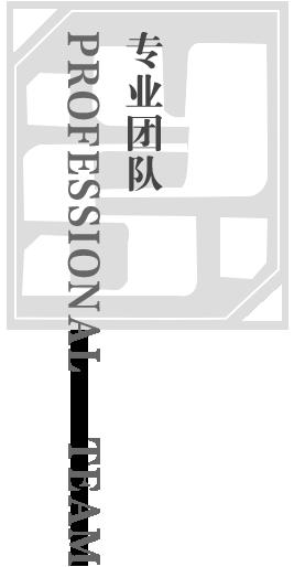 洛阳装饰公司_letou乐投手机版下载名舍-专业团队