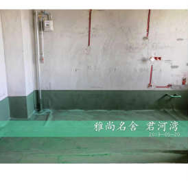君河湾48-1-2501