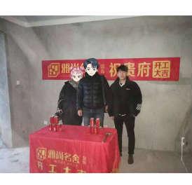 开元壹号37-1-2304